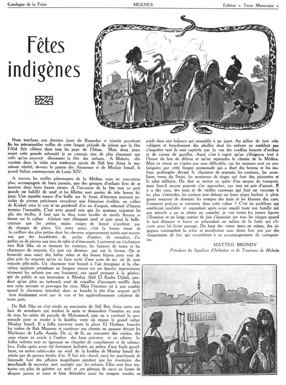 Foire de Meknès - Page 3 Swsca156