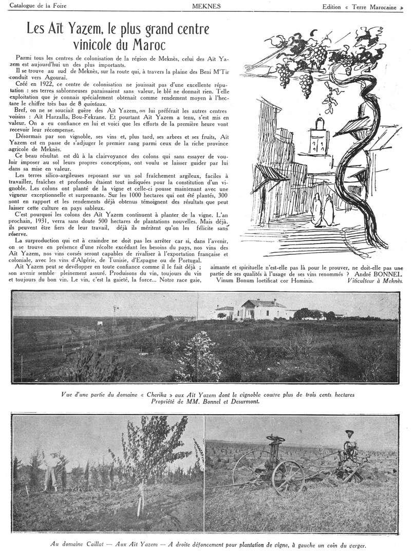 Foire de Meknès - Page 3 Swsca167