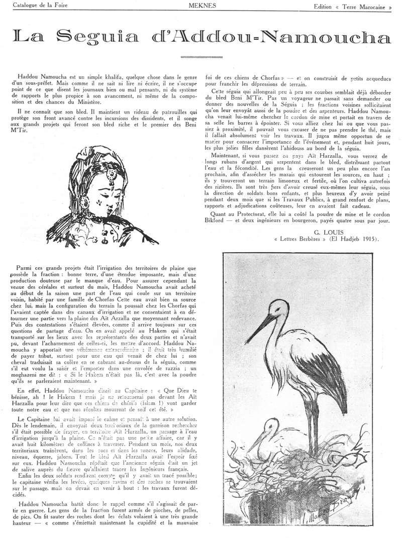 Foire de Meknès - Page 3 Swsca168