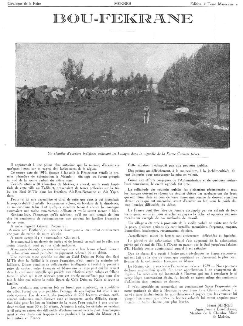 Foire de Meknès - Page 3 Swsca169