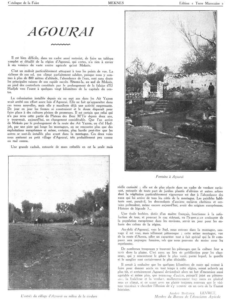 Foire de Meknès - Page 3 Swsca172