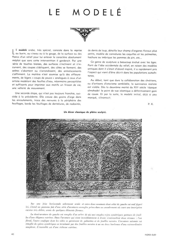 Les Arts Indigènes - Page 2 Swsca329
