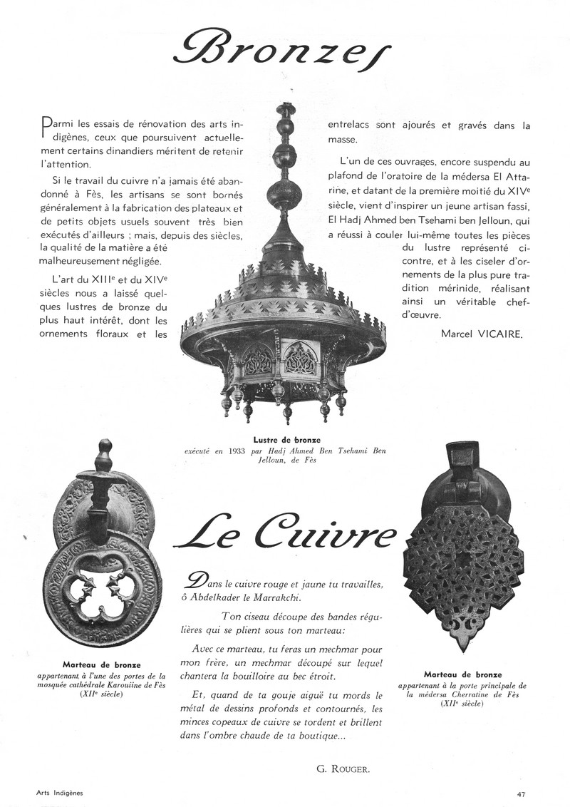 Les Arts Indigènes - Page 3 Swsca337