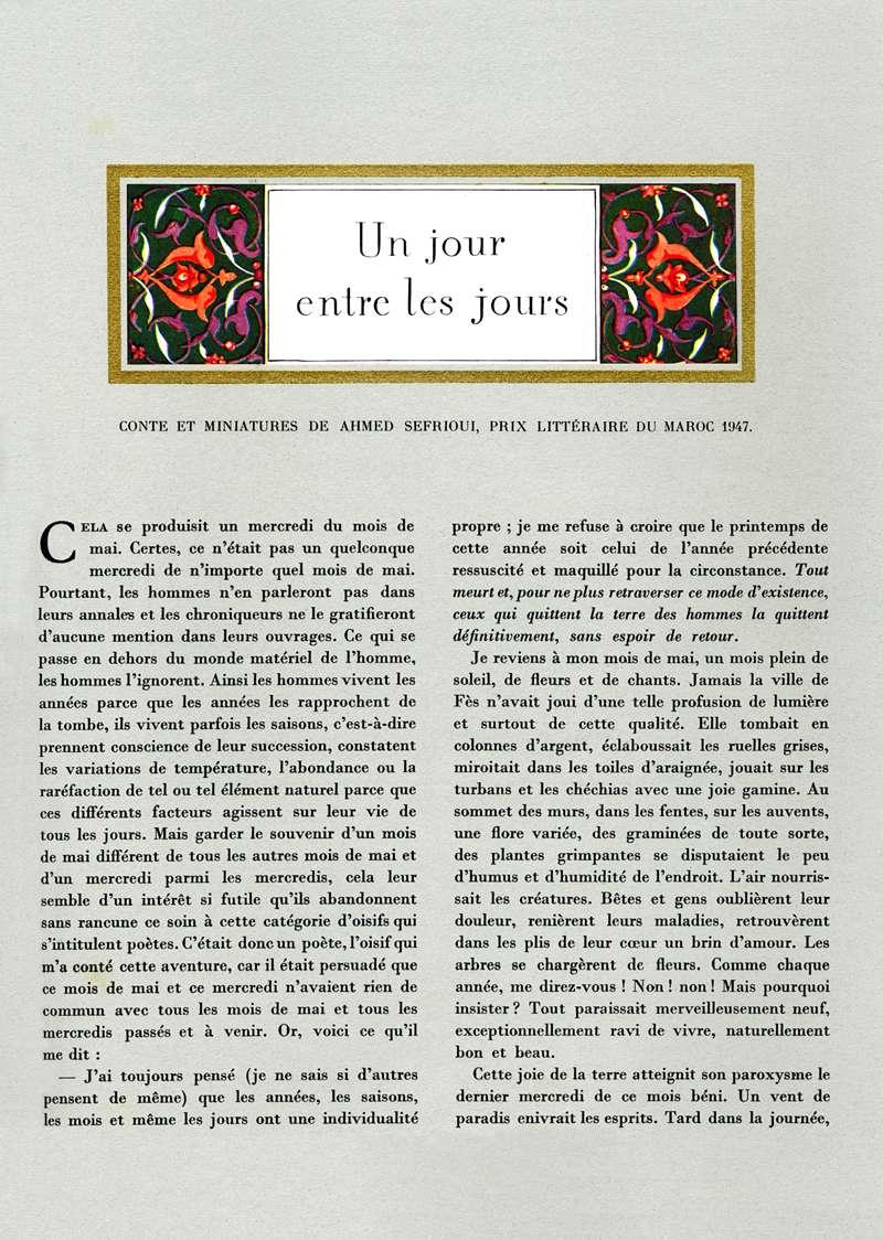 Plaisir de France spécial MAROC - Page 2 Un_jou11