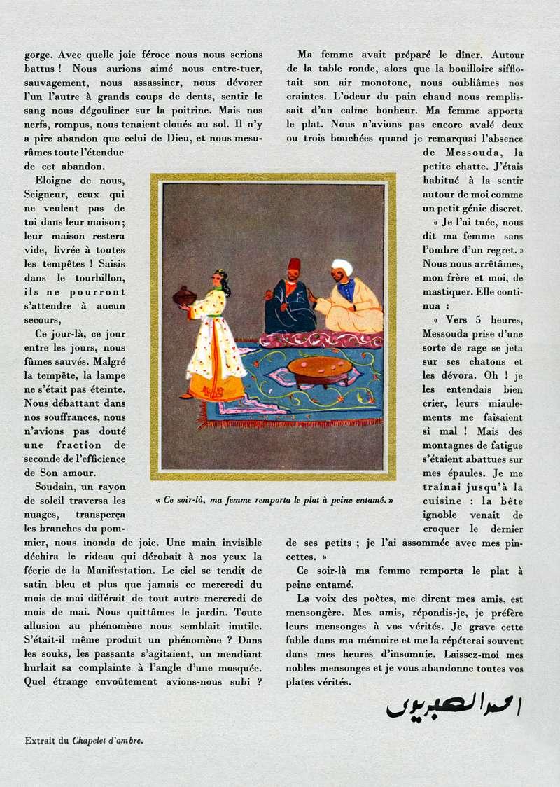 Plaisir de France spécial MAROC - Page 2 Un_jou14
