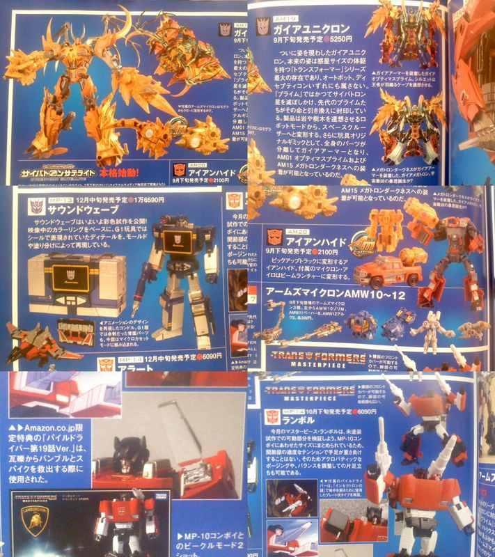 Jouets Transformers Generations: Nouveautés TakaraTomy - Page 2 Unicro10