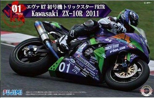 Kawasaki ZX-10R 2011 FUJIMI Kgrhqu10