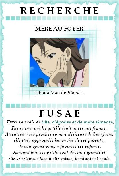 Top partenaire : Matsue Fusae10