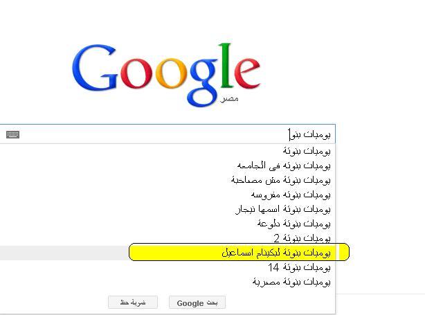 بالصور يوميات باكينام اسماعيل تتصدر نتائج البحث|شاعر الحرية 111