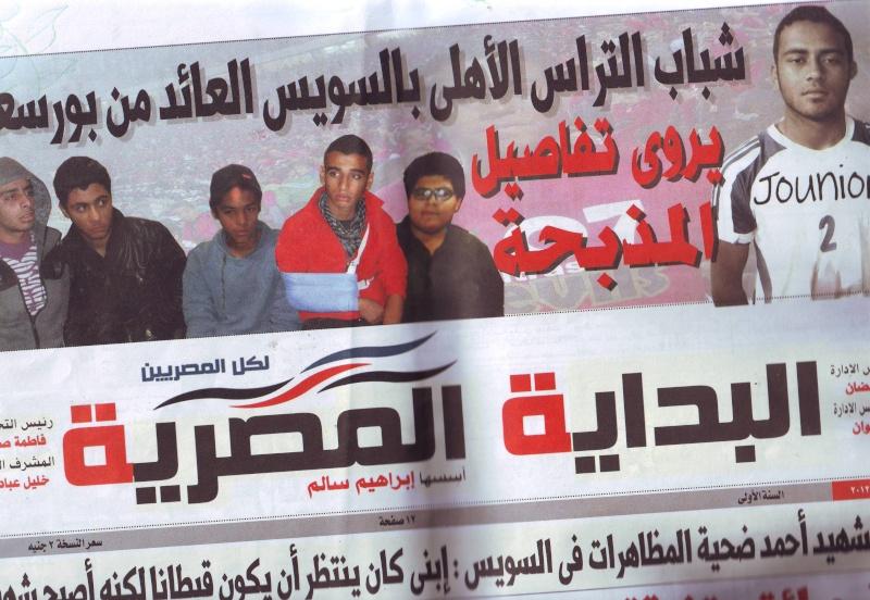 جريدة البداية المصرية - السويس | شاعر الحرية Ooouso10