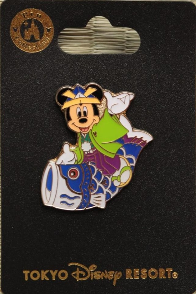 Mickey et ses amis  - Page 7 10982711