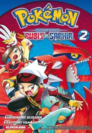 [Nintendo] Pokémon tout sur leur univers (Jeux, Série TV, Films, Codes amis) !! - Page 37 Poky10