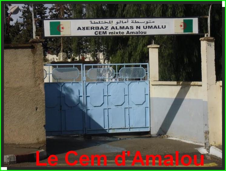 Le CEM d'Amalou  (Commune d'Amalou) Cemm14