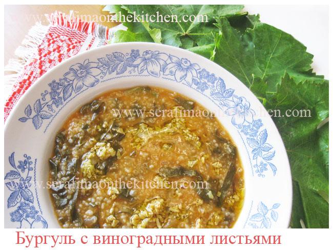 Наши завтраки, обеды, ужины - 5 Pictur11