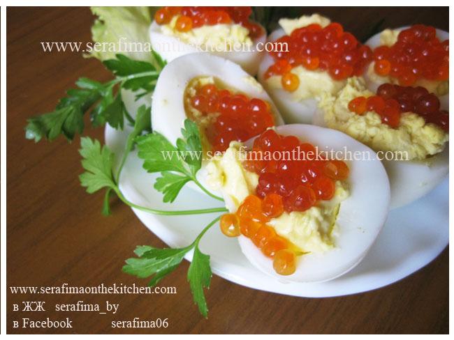 Фаршированные яйца. Красная икра Pictur16