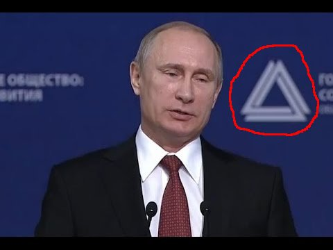 Руны в логотипах, рекламе и т.п. Azdi10