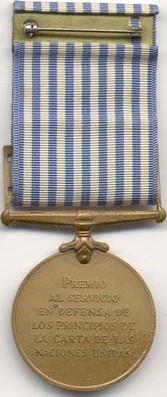 Médailles de la guerre de Corée 213