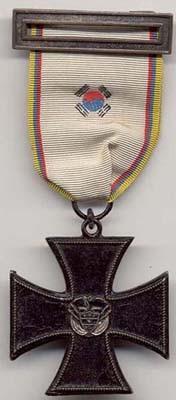 Médailles de la guerre de Corée Croix_10