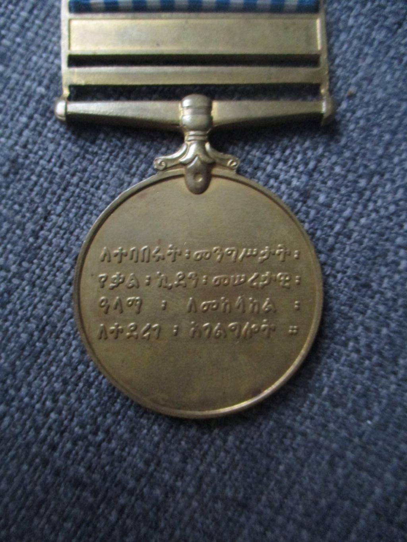 Médailles de la guerre de Corée Img_1344