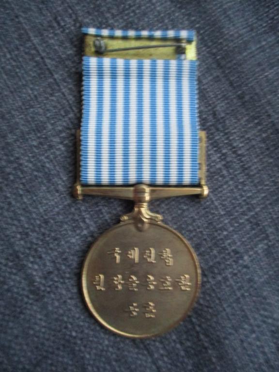Médailles de la guerre de Corée Img_2020
