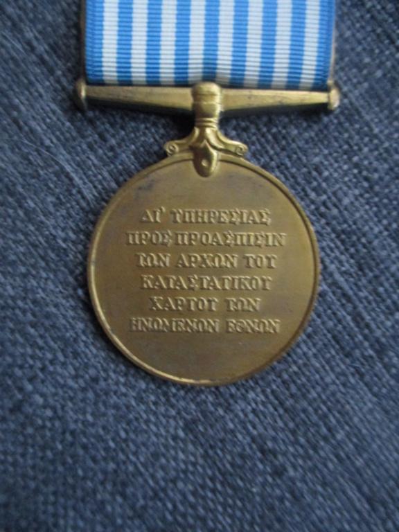 Médailles de la guerre de Corée Img_2026