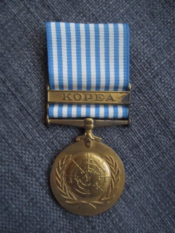 Médailles de la guerre de Corée Img_2027