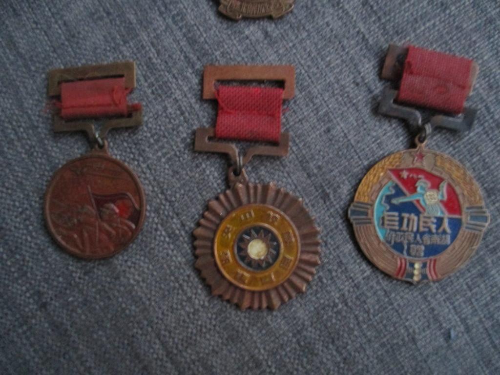 Médailles de la guerre de Corée Img_2111