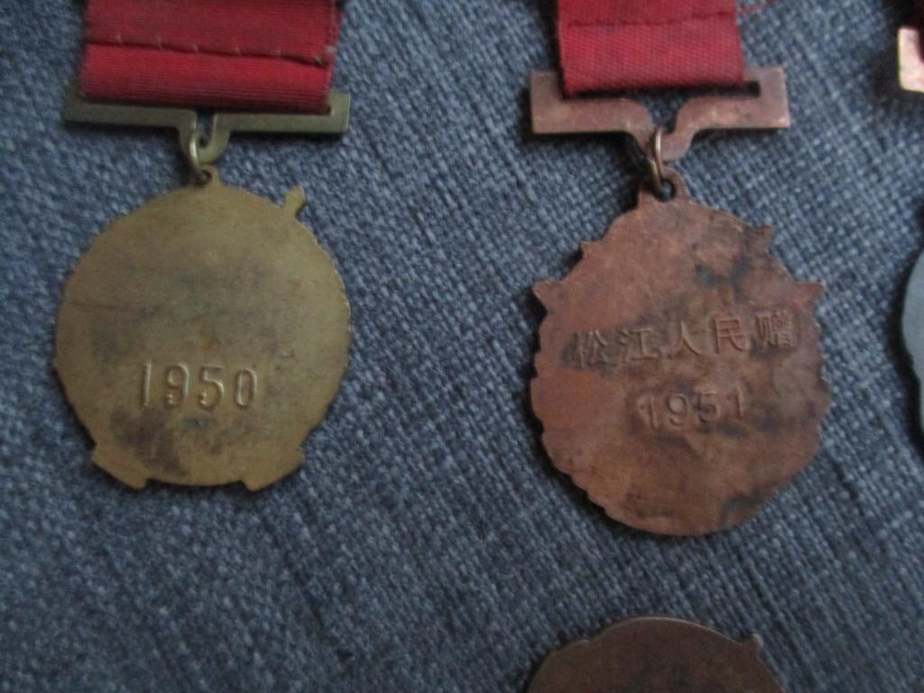 Médailles de la guerre de Corée Img_2113
