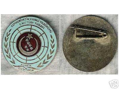 Médailles de la guerre de Corée Post-411