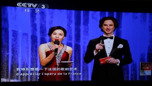 Chine-France 50 la dernière  CCTV 3 27 janvier 19h30 Cf5010
