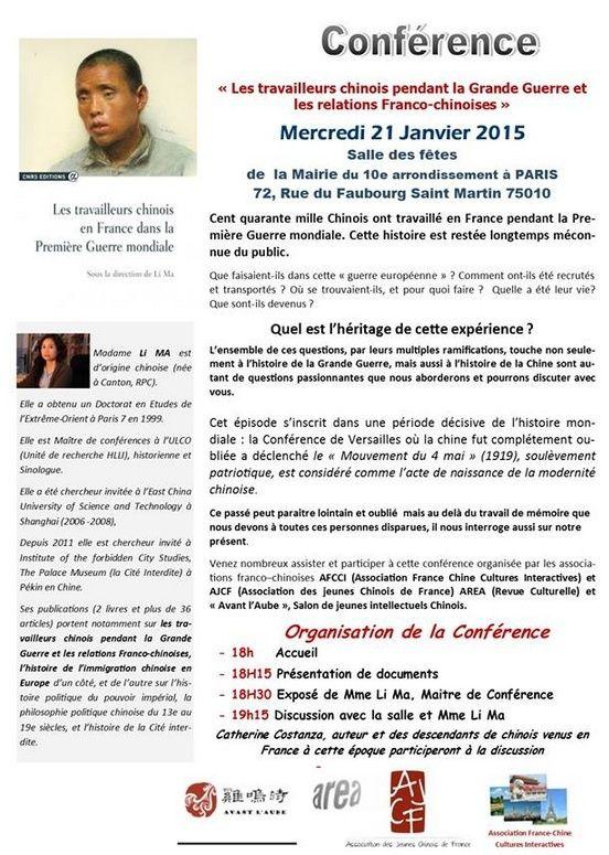 Paris, 21 janvier - Conférence : les travailleurs chinois en France durant la Grande Guerre Conf2110