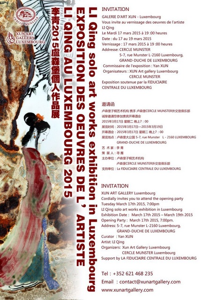 Luxembourg, 17-19 mars : Expositition de l'artiste chinois Li Qing Lux-ma10