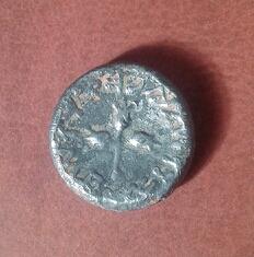Shekel de la première révolte juive Img_a710