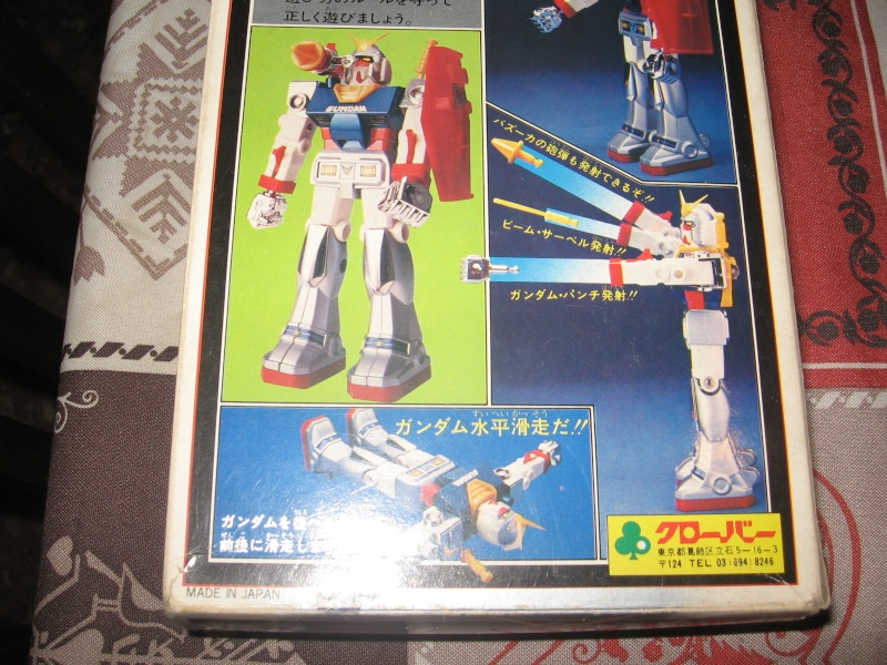 Gundam clover ST Img_3752