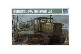 CANON OBUSIER 152 mm + tracteur CHTZ S65 1/35 Images11