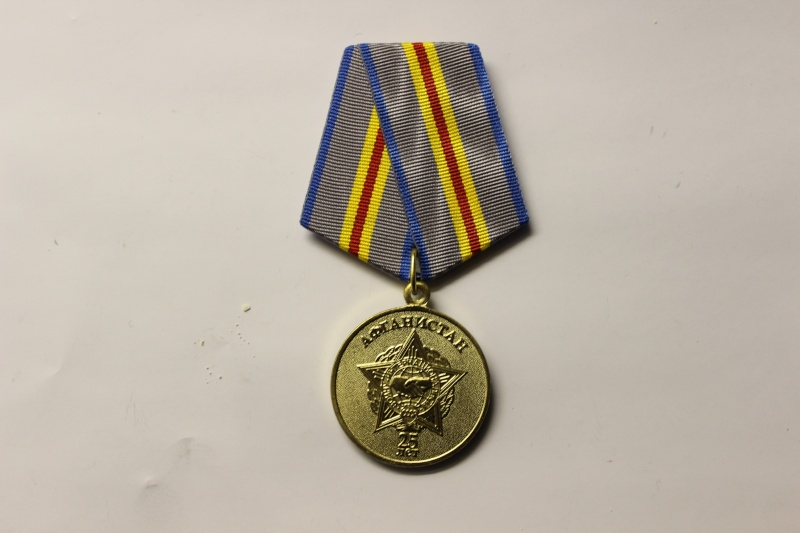 Афган,вывод войск. 00612