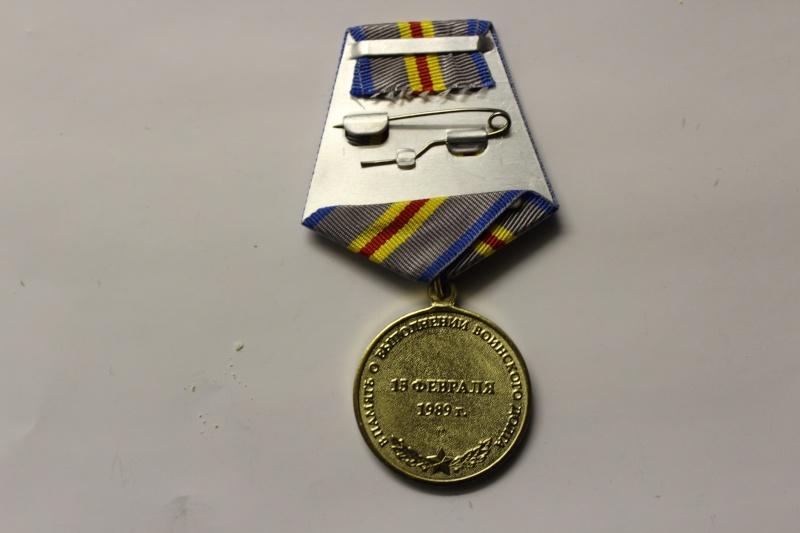 Афган,вывод войск. 00711