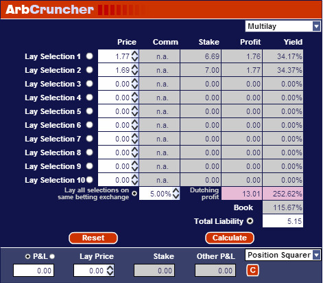Калькуляторы Arb_cr11