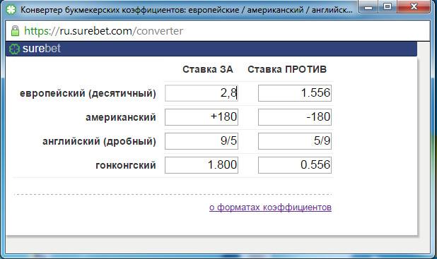 Калькуляторы Az11