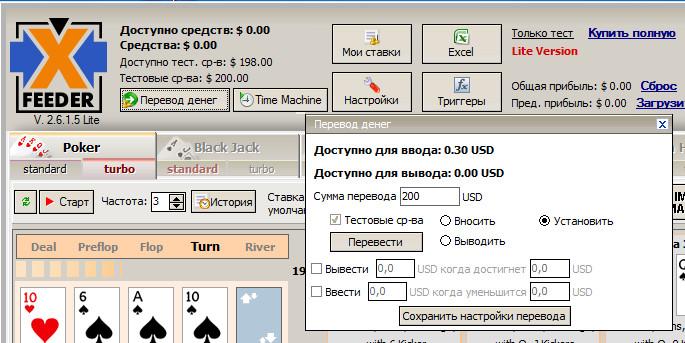 Программное обеспечение Oaee0210