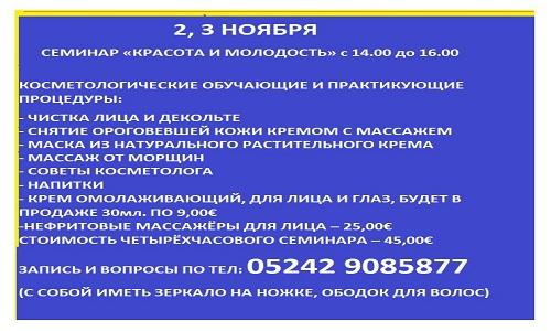 ЭЗОТЕРИЧЕСКИЙ ЦЕНТР Alisa - Портал 23_u_a10