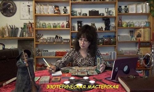 ЭЗОТЕРИЧЕСКИЙ ЦЕНТР Alisa - Портал Ii10