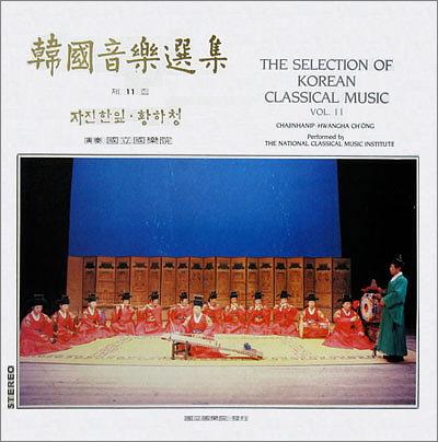 Musiques traditionnelles : Playlist - Page 10 Korea_11