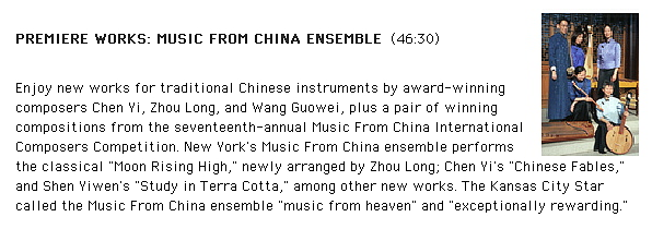 Musiques traditionnelles : Playlist - Page 10 Mchina10