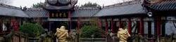 Fengdu, Les Portes des Limbes