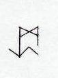 Le Pouvoir des Runes - Page 2 310