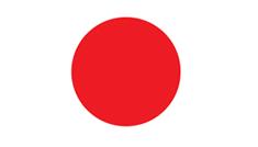 Sede Central de Japón, Tokio