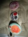 Qu'avez-vous acheté à la Japan Expo? - Page 4 P7070411