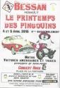 rassemblement Hummerbox week de Pâque 4/5 avril 2015 à Bessan 34550 Numyri10
