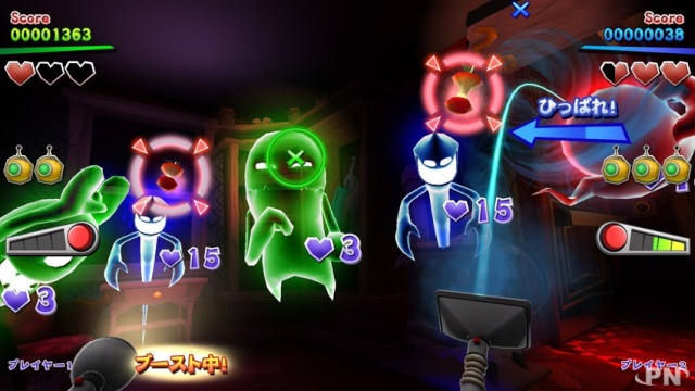 Luigi Mansion Arcade 54ccfb13